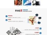 佛山企业网站建设 管道配件生产企业产品展示网站定制
