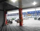 江东车管所旁两间75平米汽修店面转让
