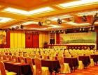 杭州会议承办 杭州会议承接 杭州会议策划服务