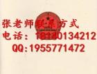 普通话二甲证书15天轻松拿证