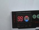 清华紫光太阳能24-40管太阳能250升-500升