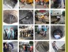 天津市管道安装疏通,改换独立地下水管道,专业打孔补漏