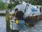 宁波江北区隔油池清理 江北区酒店隔油池清理