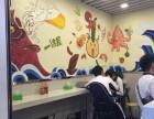 珠海墙绘 珠海装饰墙绘 墙绘价格 追梦墙绘