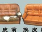 北京沙发套定制哪里好,这次长记性了吧