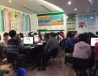 室内设计教学