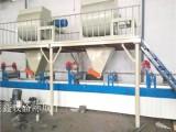 山东佳鑫FS建筑模板设备 不断推出新产品 价格厂家求购