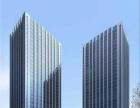华泰国际金融中心 写字楼 126平米