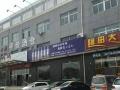 个人,北京怀柔区开放路餐饮一条街600平米饭店转让