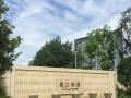 春江悦茗精装单身公寓 家电齐全 拎包入住 海康威视 吉利附近