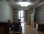 金地广场有132平的大两室两厅的房出租