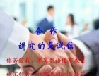 顺通快运湖北武汉分公司加盟快递快运投资金额1-5万