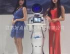 机器人厂家 智能无轨送餐机器人 智能迎宾机器人
