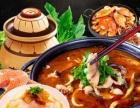 酸菜鱼米饭小成本特色快餐十天开张免费培训全程指导
