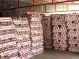 为您提供畅销的养护膜资讯-混凝土养护膜厂家