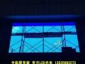 南阳地区 彩屏专家 专业制作维保各型号LED电子屏