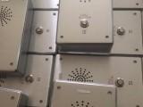 监狱对讲监仓对讲系统审讯室可视对讲系统就选天良ip对讲
