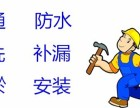 朝阳区京广桥管道疏通010833 31550抽污水