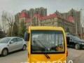 电动观光车,电动观光车特价出售,电动观光车最新报价