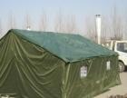加厚棉工地施工帐篷批发