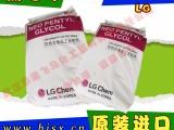 上海韩国LG新戊二醇最新价格现货期货谁专门卖