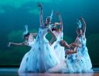 烟台暑假中国舞集训班 烟台哪里暑假可以学古典舞