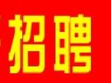 你知不知道肇庆劳务公司在搞促销,就在深圳市广悦劳务派遣有限公