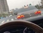 新款奔驰S500承接商务包车婚庆头车