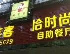 (1556)浏阳市医院对面餐馆急转(可空转)