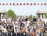 清华大学职业经理进修,首选清华总裁班高层管理培训项