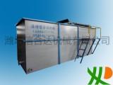 浙江污水处理设备溶气气浮机装置