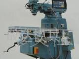 厂家提供铣床加工 机械加工制造 铝板加工