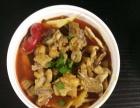 重庆川菜成品菜,名厨研发,无处经营