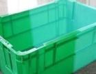 天津双色塑料箱双色塑料筐双色箱双色筐销售