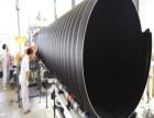 鄂尔多斯钢带缠绕波纹管施工方法新闻简要