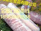 东营火锅店加盟牛羊肉批发价格较低