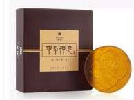 中华神皂正品销售 全国统一价格