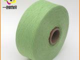 厂家供应 各种颜色棉纱线  高质汽流纺棉纱