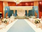 青海禧尚缘主题婚礼会馆,婚礼策划,婚礼跟拍