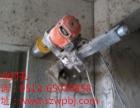 苏州园区唯亭专业空调打孔 墙面地面打孔切割