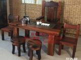 老船木茶桌 方形阳台客厅茶艺桌椅组合整装茶几实木仿古简约户型