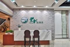 天津西青区硅藻泥装饰