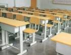 大连地区大量高价收学生课桌,办公室屏风隔断员工位