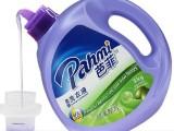 武汉日化用品货源 芭菲洗衣液批发 洗衣液厂家直销