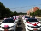重庆婚车便宜出租,婚宴婚车价格,专业婚车租赁