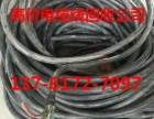 镇江电缆线回收 南京电缆线回收公司