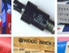 出租/出售/维修 喷码机、激光打标机、日期打码机