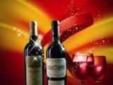 法国红酒进口代理公司/进口法国红酒报关公司