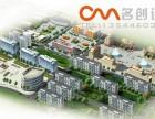 广州建筑效果图 建筑动画漫游