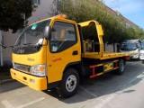 長沙汽車救援 拖車 補胎換胎 汽車搭電 送油